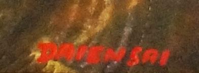 486b-kirsten-daiensaiflowersig