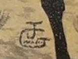 70a-joe-grandee-themassacre-signature