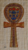 Egyptian Cross