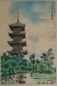 838-KotozukePagoda